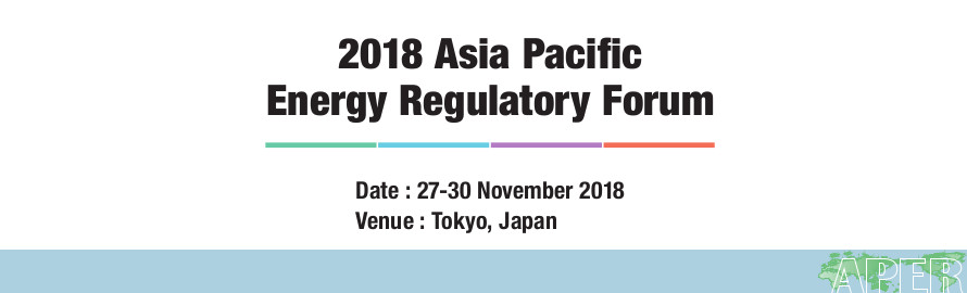 the Asia Pacific Energy Regulatory Forum Meeting will take place in Tokyo in November, 2018. See the details.